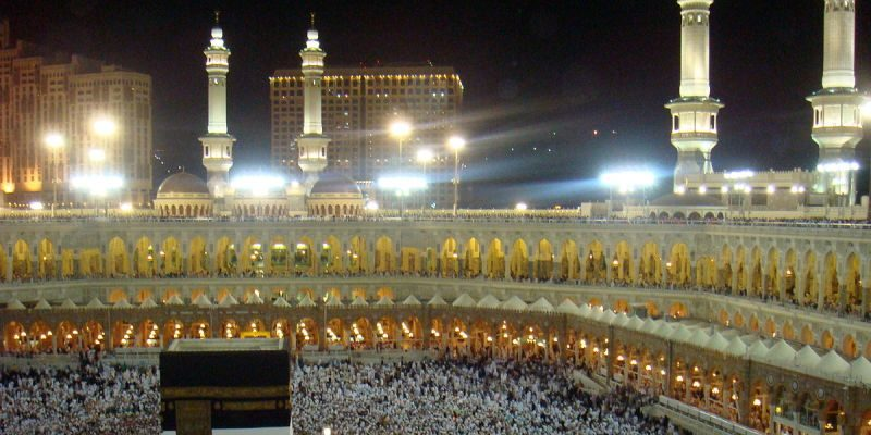 Islam confusion